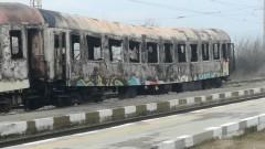 Обезщетение-безплатен билет получават пътниците от изгорелия влак София-Бургас