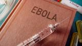 Ваксина срещу Ебола е одобрена от европейския здравен регулатор ЕМА