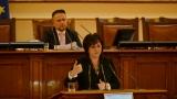 Обвиненията за Белене – опит за сплашване на опозицията, убедена Нинова