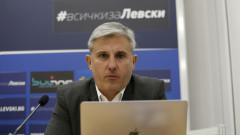 Павел Колев: Стоянович е вариант за Левски, другата седмица ще има яснота за генералния спонсор