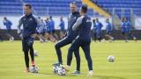 Левски ще тренира отново във вторник