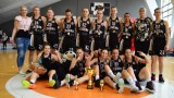 Момичетата на Славия станаха шампионки при 16-годишните