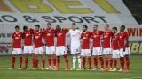 Ръководството на ЦСКА обяви целта до дербито с Левски