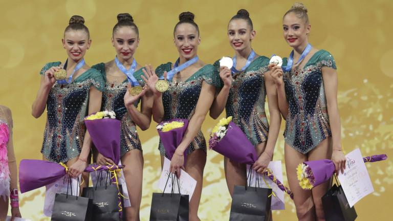 Близо 180 000 лева премии ще бъдат раздадени на гимнастичките