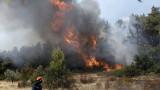 От Пожарната съветват да не се пали огън на нерегламентирани места