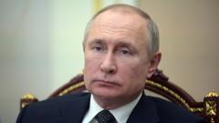 Путин остава в самоизолация – не вярва на ваксината или не е имало ваксинация?