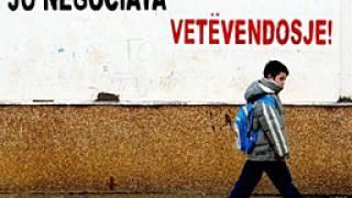 Белград предложи нови преговори за Косово