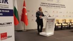 Караниколов поощри турските инвестиции