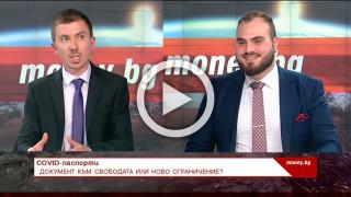 Ваксинационните паспорти – стъпка към самоубийството на обединена Европа