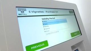 Монтират 500 апарата за електронни винетки