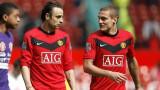 Димитър Бербатов: Манчестър Юнайтед беше върхът в кариерата ми