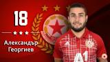 Александър Георгиев ще завърши годината в състава на Септември