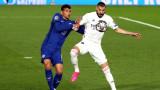 Реал (Мадрид) и Челси завършиха наравно 1:1 в първи полуфинален мач от Шампионската лига