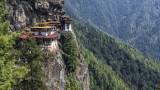 Швейцарският фонд, който стигна до Бутан