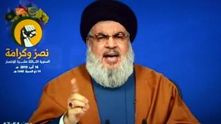 """""""Хизбула"""" призова ливанците да не вярват на САЩ"""