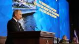 Путин: Русия е водеща в света по хиперзвукови оръжия