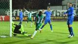Берое победи Левски с 2:1 в мач от efbet Лига