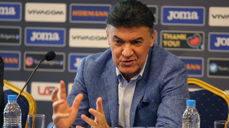 Изненада: Борислав Михайлов на Изпълкома на БФС, оттегли оставката си