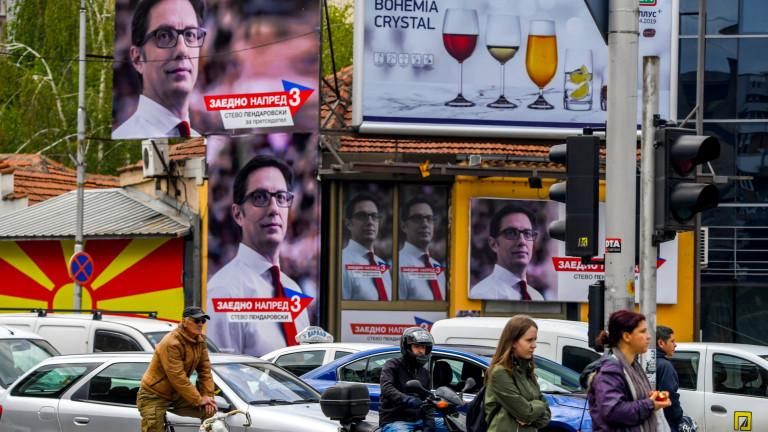 Северна Македония ще проведе президентски избори в неделя. Това са