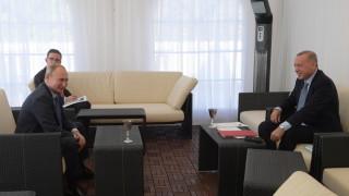 След 6-часови преговори Путин и Ердоган договориха зона за сигурност в Северна Сирия