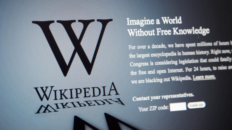Турският съд постанови, че блокът на Wikipedia е нарушение на