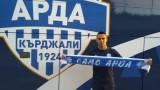 Иван Коконов: Отбелязвал съм на ЦСКА, но е време за победен гол