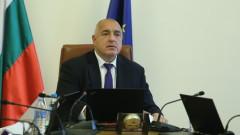 Борисов: Не ние воюваме с Радев, той ни шамари ежедневно