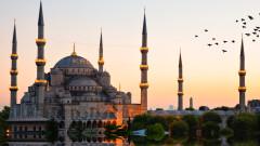 Защо Турция цензурира сериал на Netflix