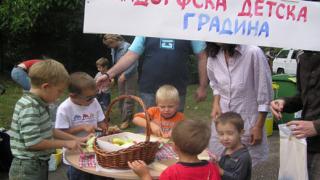 Деца правят биоземеделие
