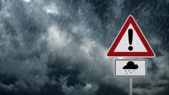 Как да шофираме безопасно при силен дъжд