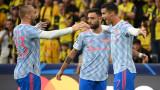 Роналдо подобрил атмосферата в съблекалнята на Манчестър Юнайтед