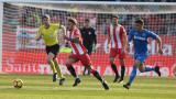 Жирона победи Хетафе с 1:0