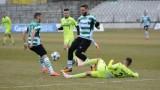 Поморие с ценна победа над Марица в битката за оцеляване във Втора лига