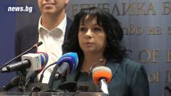 Теменужка Петкова: Няма авария в АЕЦ-а, няма опасност за хората