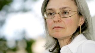 Отказаха предсрочно освобождаване на убиеца на Анна Политковская