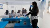 Израел гласува за трети път на парламентарни избори за година