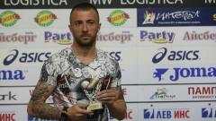 Ботев предлага договор на свободния агент Марто Тошев