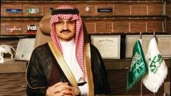 Bitcoin ще се самовзриви, предупреди саудитски принц