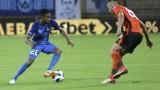 Витоша - Левски 0:1, гол на Паулиньо