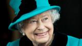 Кралица Елизабет Втора и хранителните й навици