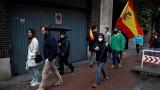 Испания с най-ниска смъртност от Ковид-19 от средата на март
