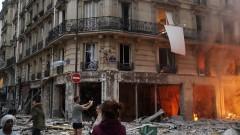 Мощен взрив в центъра на Париж