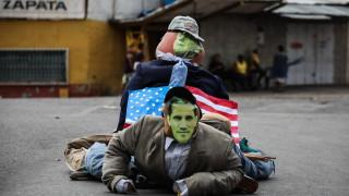 """""""Операцията затъмнение"""": Русия обвинява САЩ за енергийната криза във Венецуела"""
