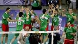 България срещу Пуерто Рико на старта на Световното
