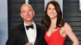 Джеф Безос, Макензи Безос и за какво бившата съпруга на милиардера харчи парите му