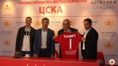 ЦСКА потвърди ТОПСПОРТ, обяви партньорство със здравна верига