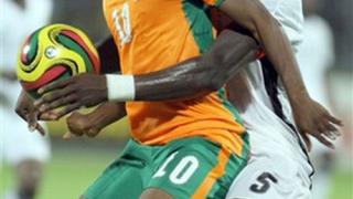 Гана обърна Кот Д'Ивоар и взе третото място