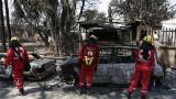 Незаконно строителство е една от причините за бедствието с пожарите в Гърция
