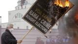 Протестиращи опитват да щурмуват парламента в Албания