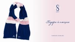 Левски пуска в продажба дамски шал за 8 март